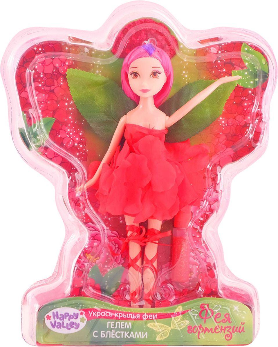 Кукла Фея гортензий тереза като интерьерная кукла сказочная фея техники и пошаговые описания