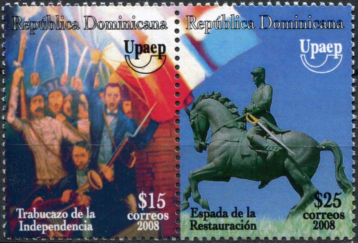 Доминиканская республика. 2008. Национальные Праздники (Сцепка почтовых марок. MNH OG)