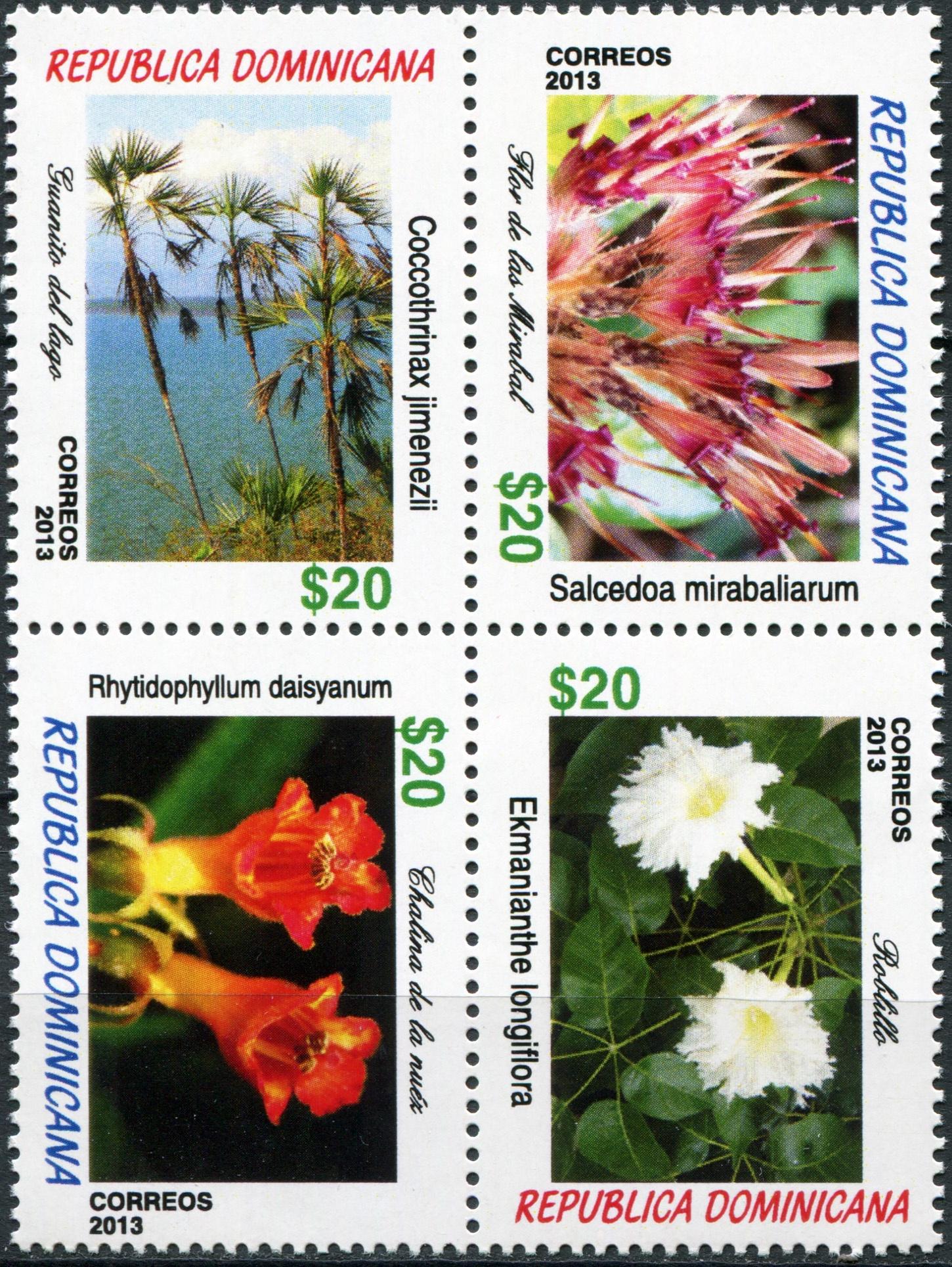 Доминиканская республика. 2013. Доминиканская флора (Квартблок. MNH OG)