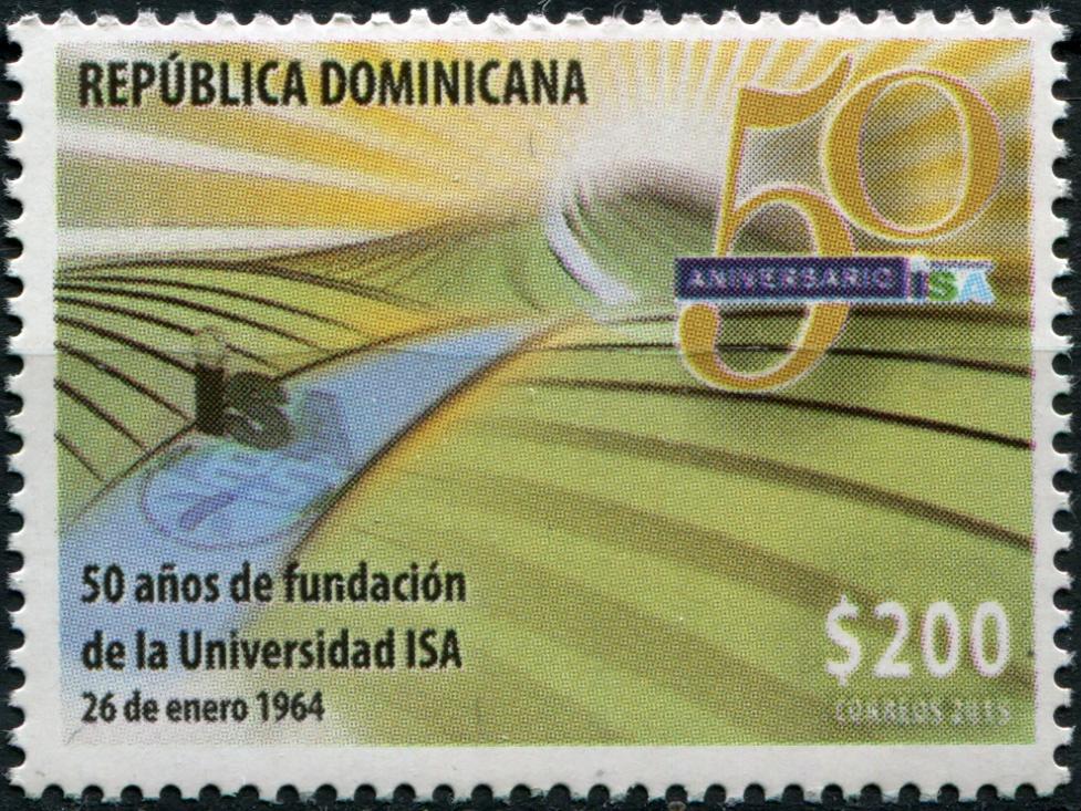 Доминиканская республика. 2015. 50 лет Университету сельского хозяйства, Сантьяго (Почтовая марка. MNH OG)