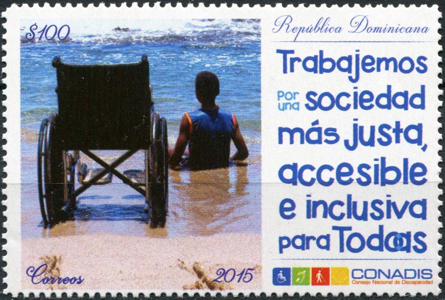 Доминиканская республика. 2015. Национальная комиссия по правам инвалидов (Почтовая марка. MNH OG)