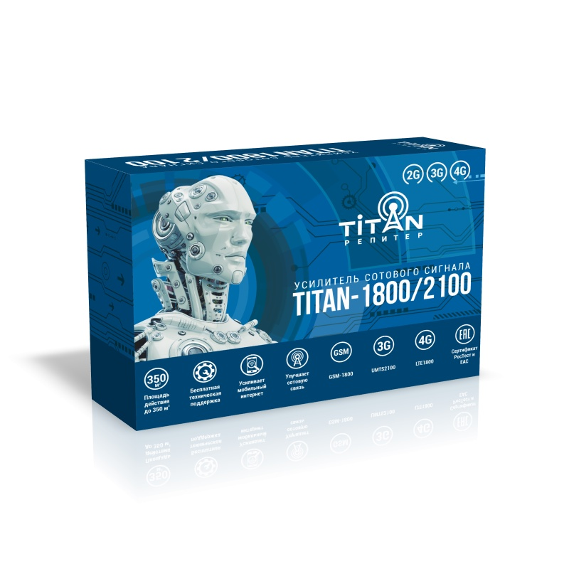 Усилитель сигнала сотовой связи (репитер) Titan-1800/2100