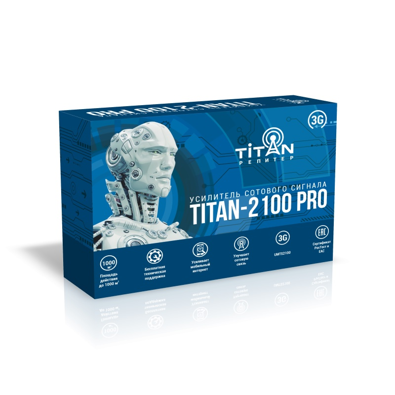 Усилитель сигнала сотовой связи (репитер) Titan-2100 PRO