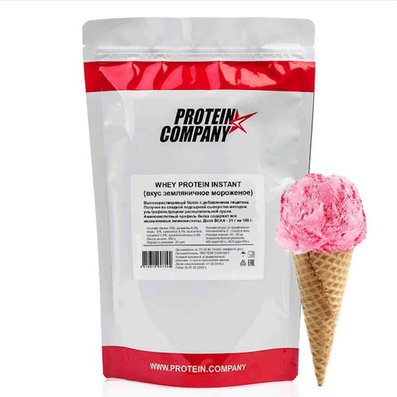 Сывороточный протеин (Земляничное мороженое) / пакет 0,5 кг / 25 порций все цены