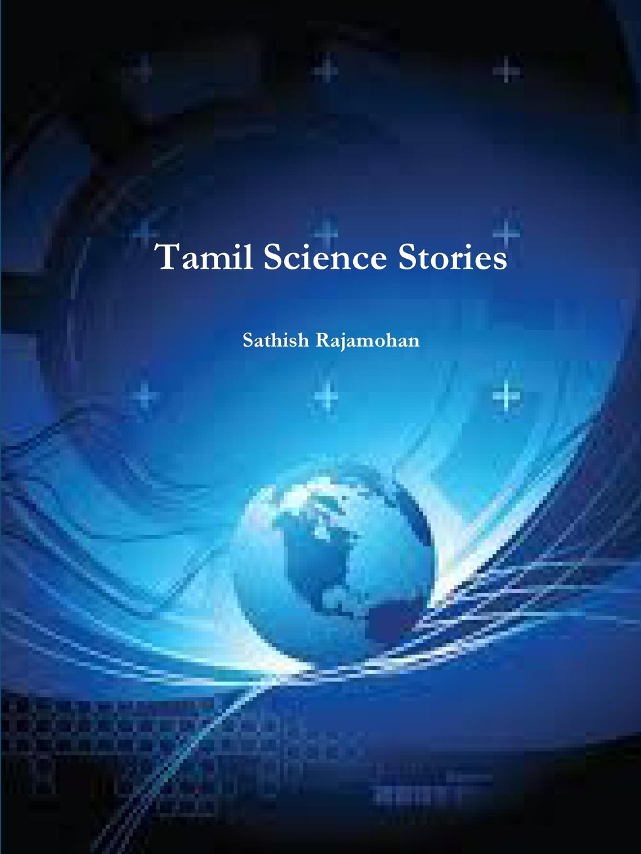 Sathish Rajamohan Tamil Science Stories цены