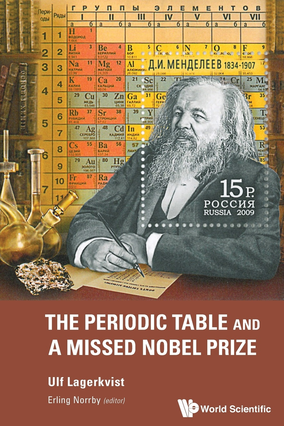 Ulf Lagerkvist The Periodic Table and a Missed Nobel Prize levi p the periodic table