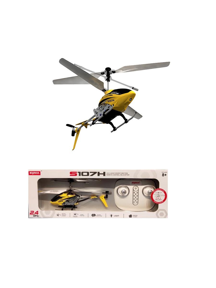 Радиоуправляемый вертолет Syma S107H желтый