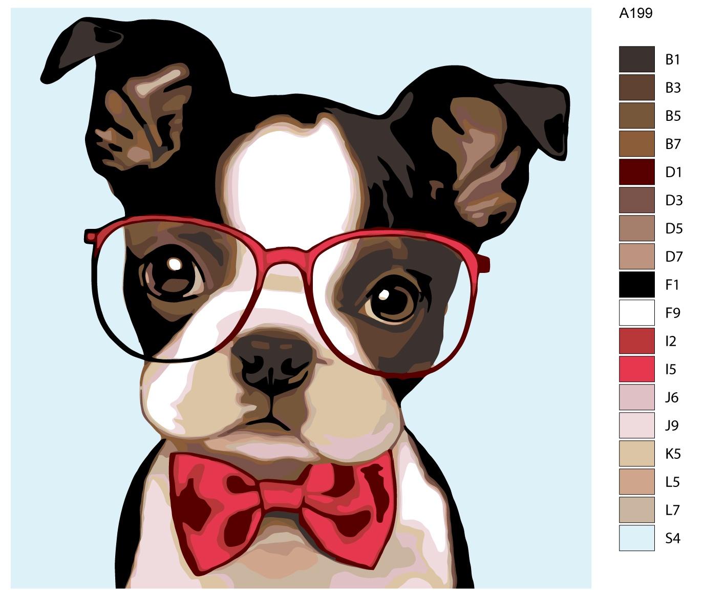 Конем, картинки смешных собак нарисованных