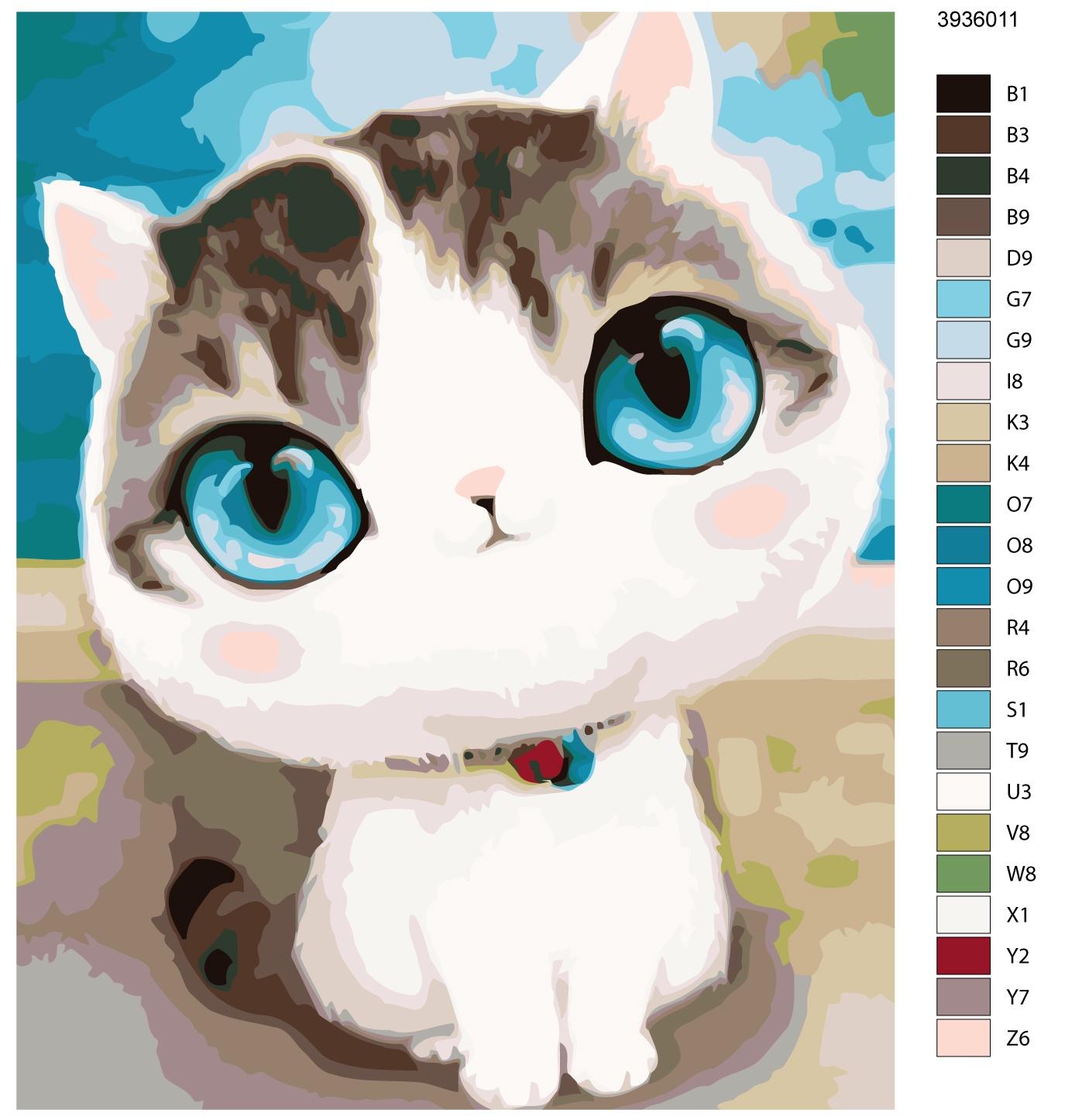 Картина по номерам, 40 x 50 см, KTMK-3936011