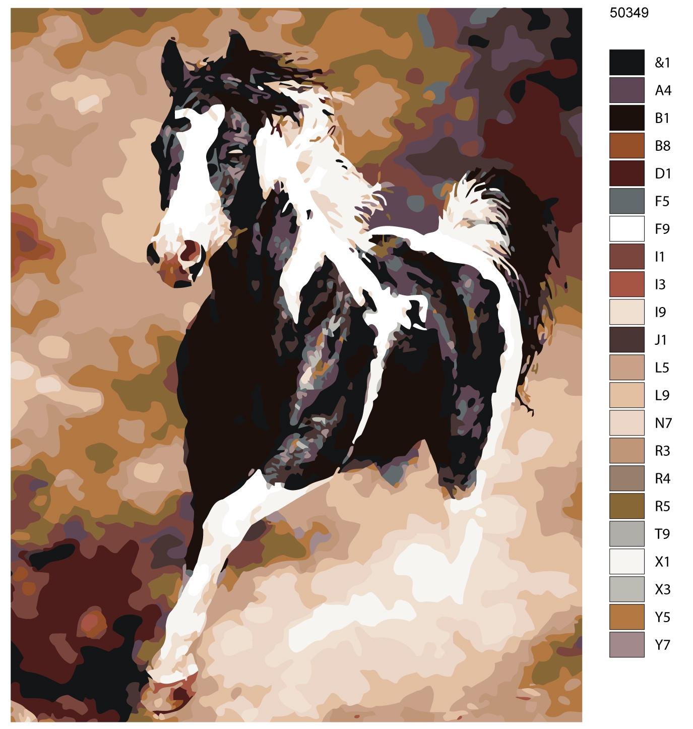 Картина по номерам, 40 x 50 см, KTMK-50349 Живопись по номерам
