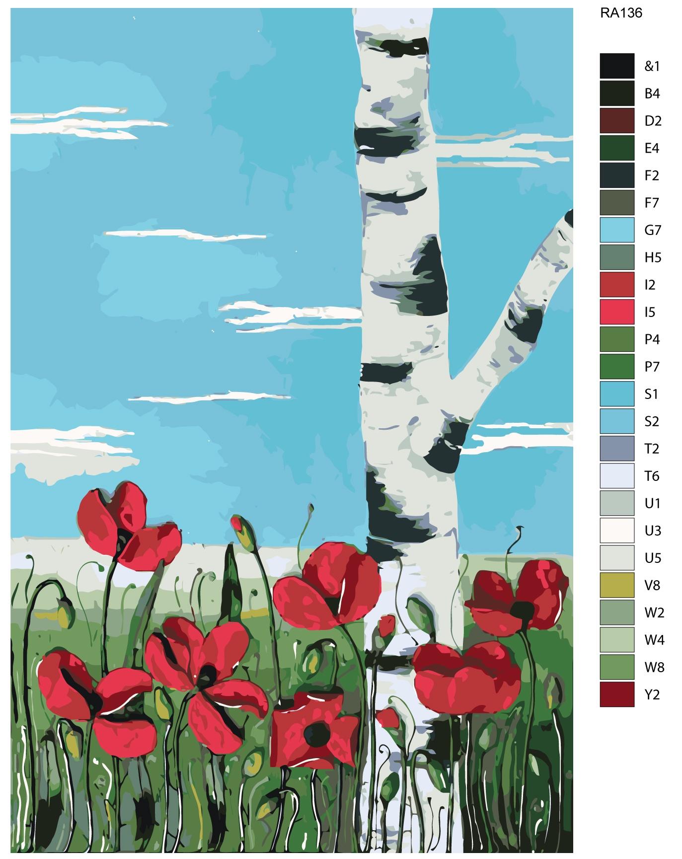 Картина по номерам, 40 x 60 см, RA136