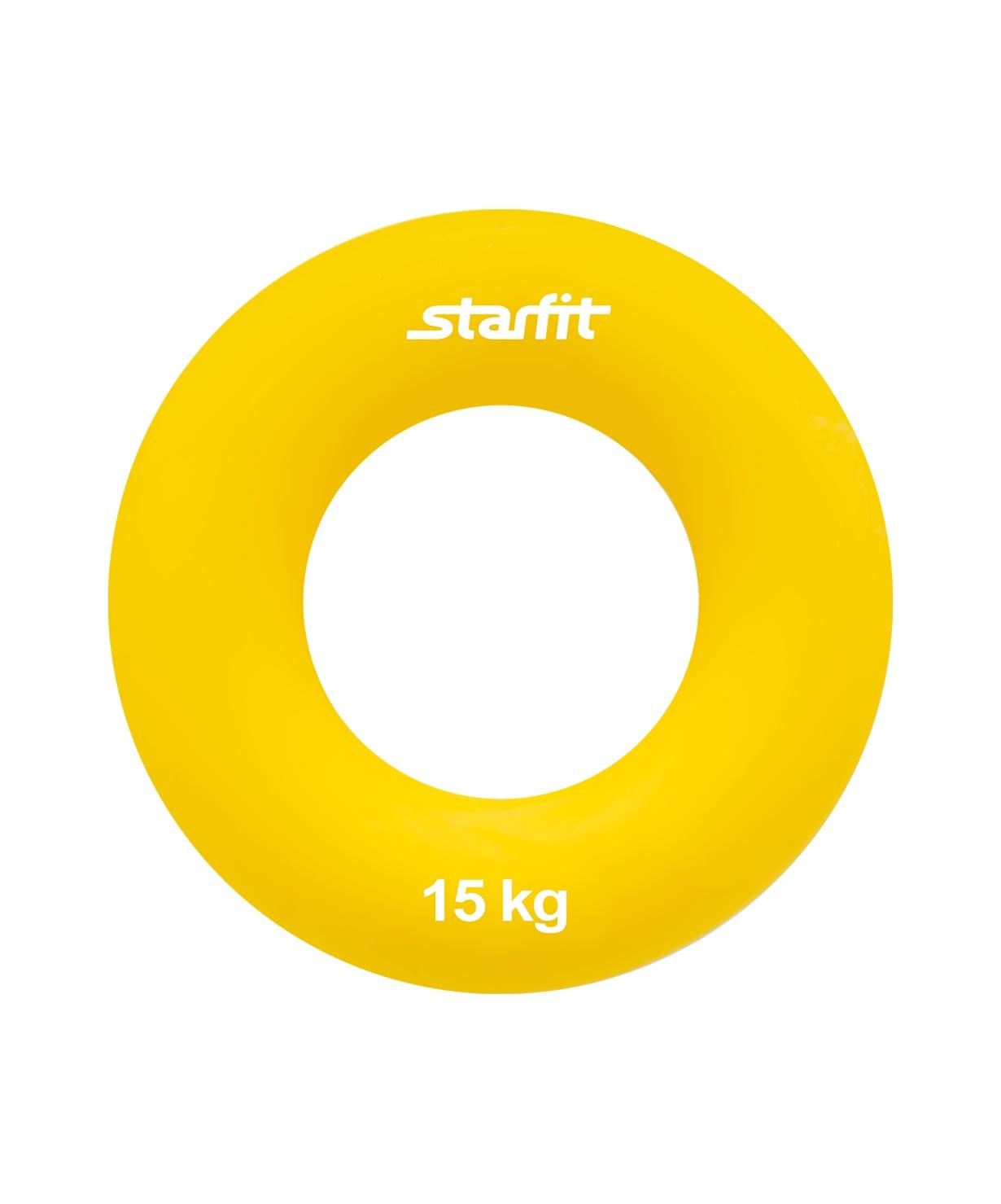 Эспандер кистевой STARFIT ES-403 Кольцо, 15 кг, диаметр 7 см, жёлтый