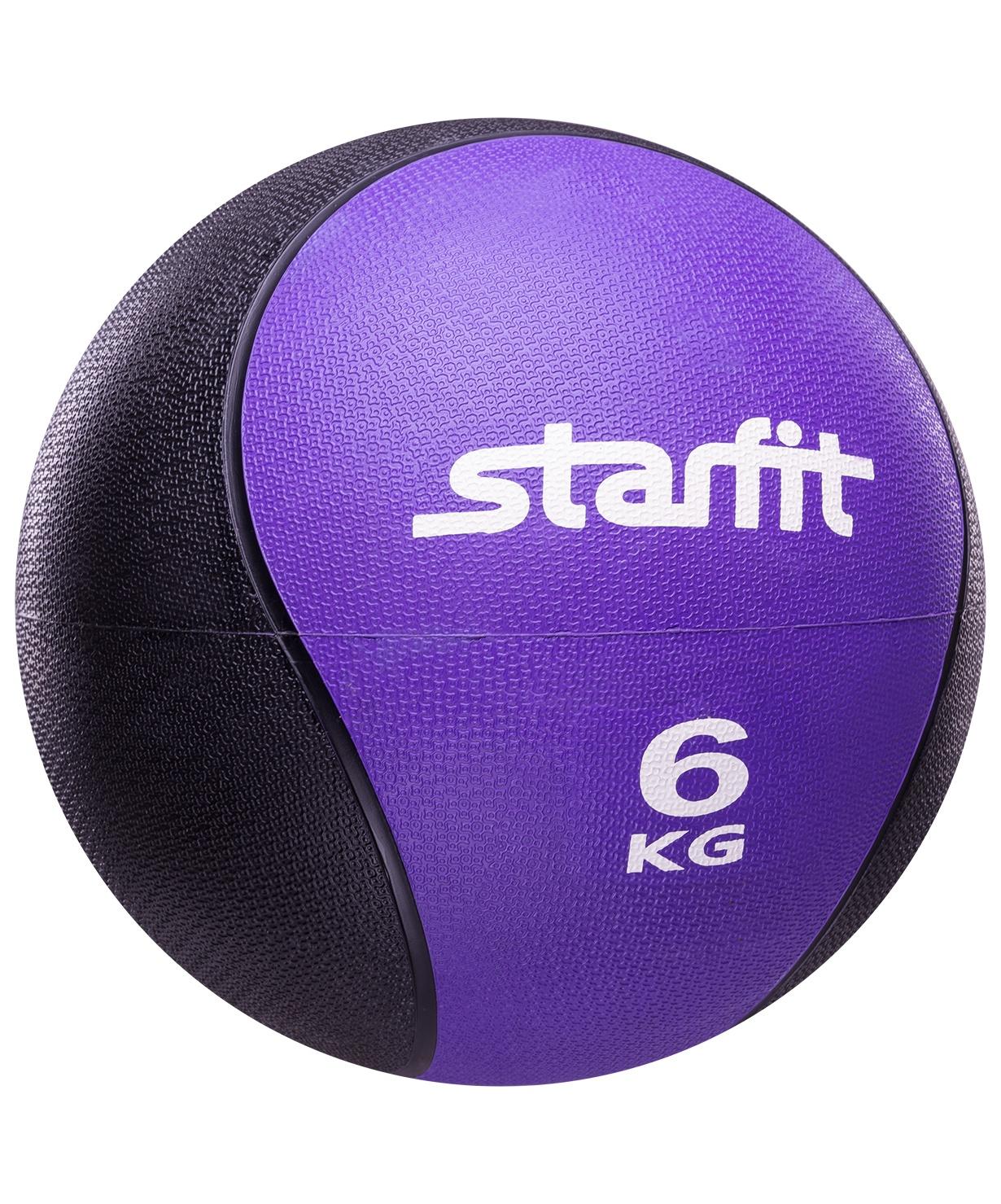 Медбол STARFIT Pro GB-702, 6 кг, фиолетовый