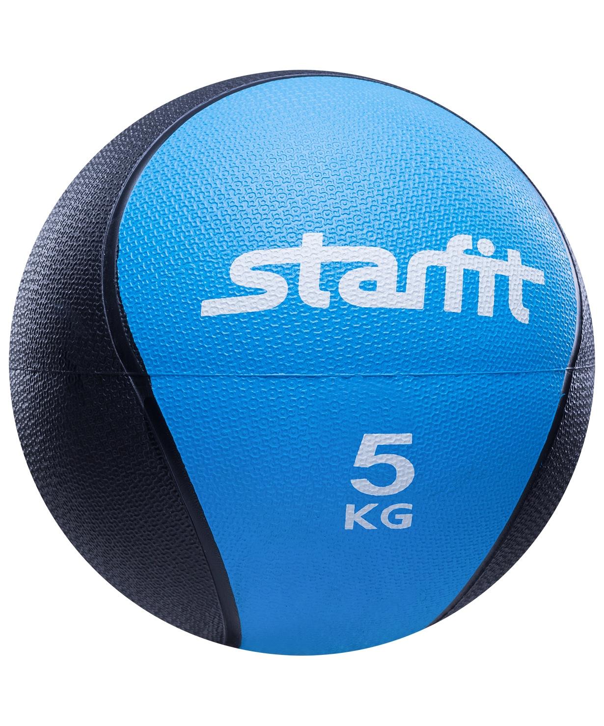 Медбол STARFIT Pro GB-702, 5 кг, синий