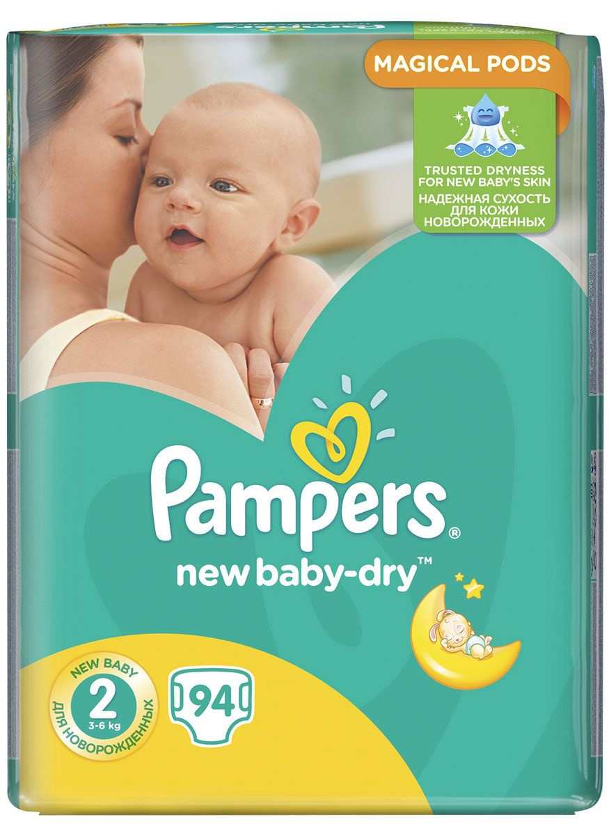 Pampers new baby-dry