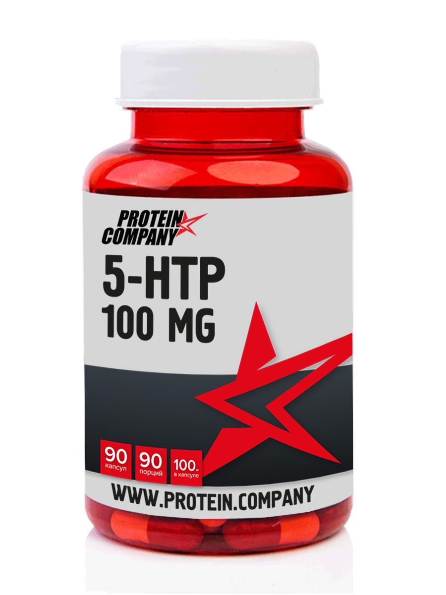 5-гидрокситриптофан - 5 HTP / 90 капсул / 100 мг в капсуле / 90 порций /