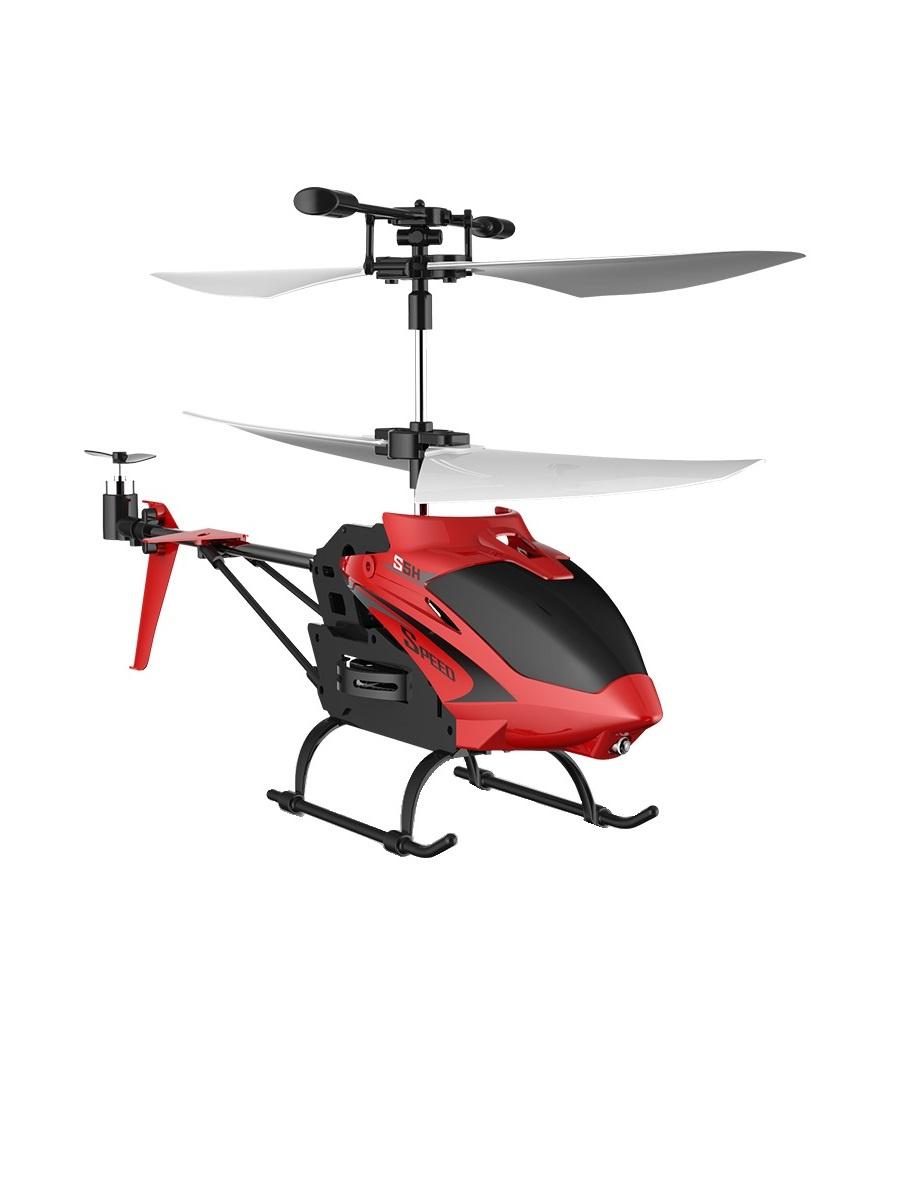 Радиоуправляемый вертолет Syma S5H красный
