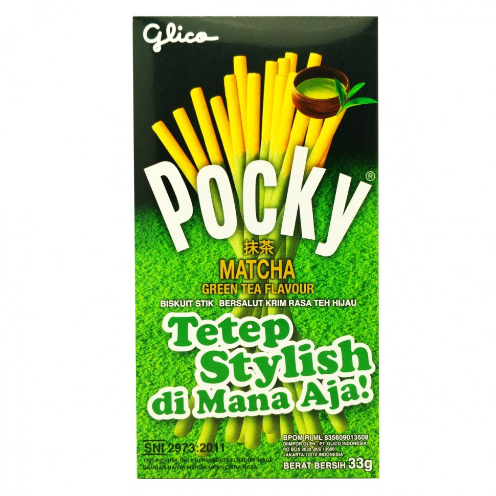 Печенье Палочки Pocky Green Tea, 33 г