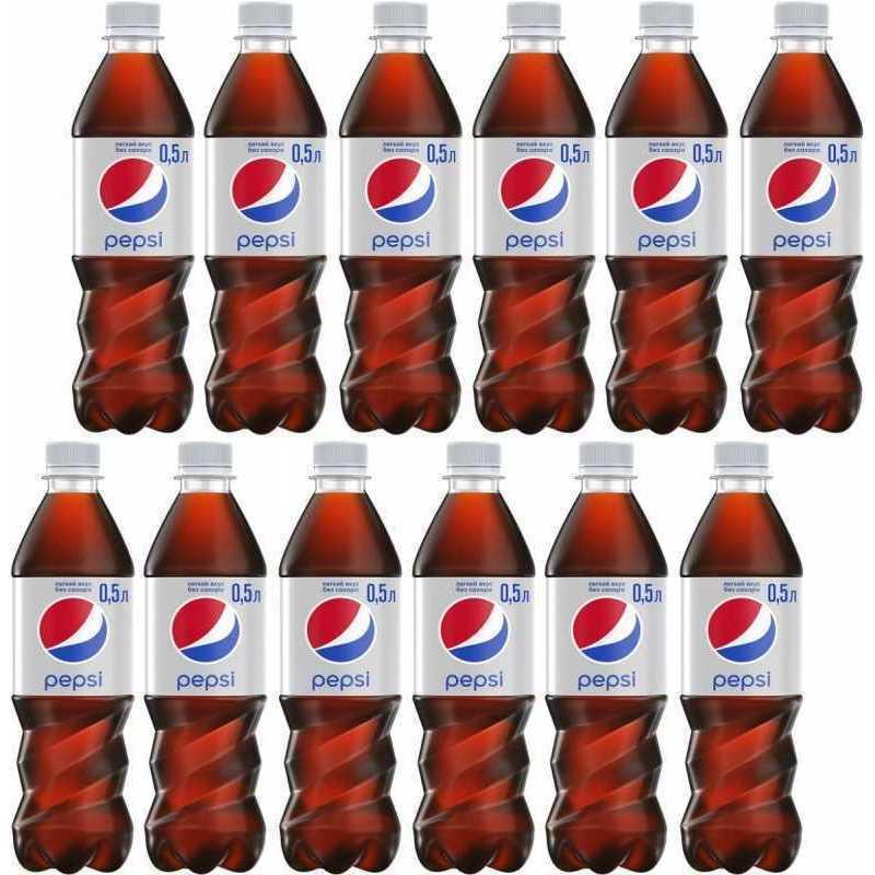 Напиток PEPSI Light (упаковка 12 штук)газированный, 0,5л