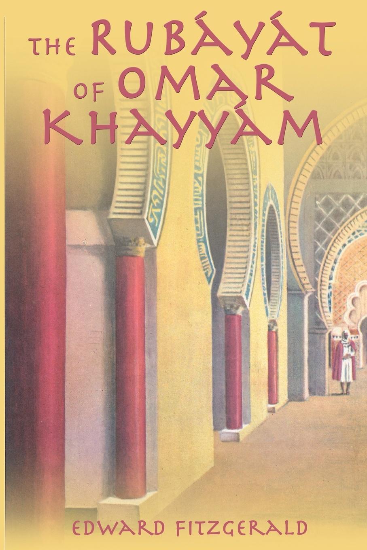 Edward FitzGerald The Rubayat of Omar Khayyam omar bader in africa one