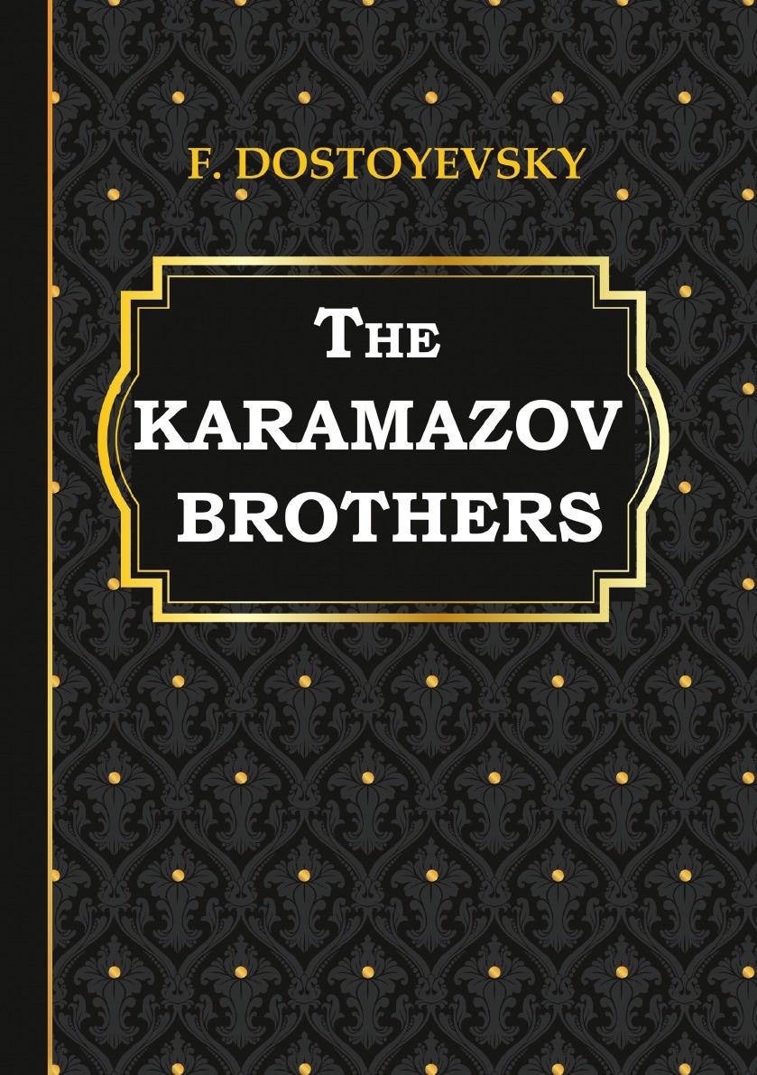 F. Dostoyevsky The Karamazov Brothers the karamazov brothers