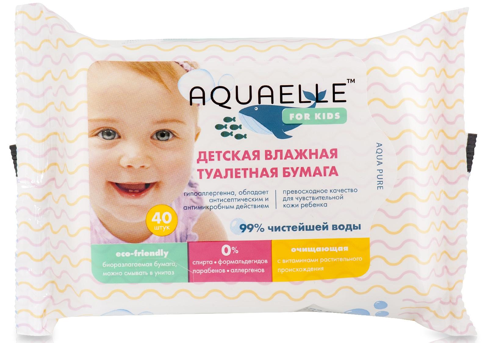 Влажная детская туалетная бумага AQUAELLE for Kids 40 шт.