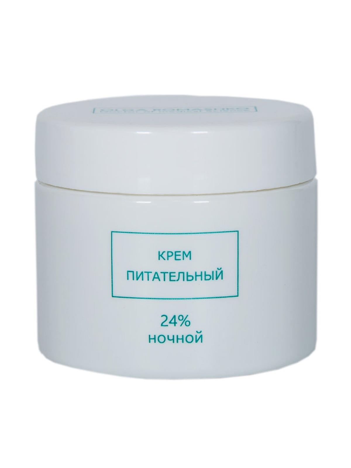Крем питательный 24% Использовать на ночь. Метионин совместно с Vit.E и Zn обезвреживает...