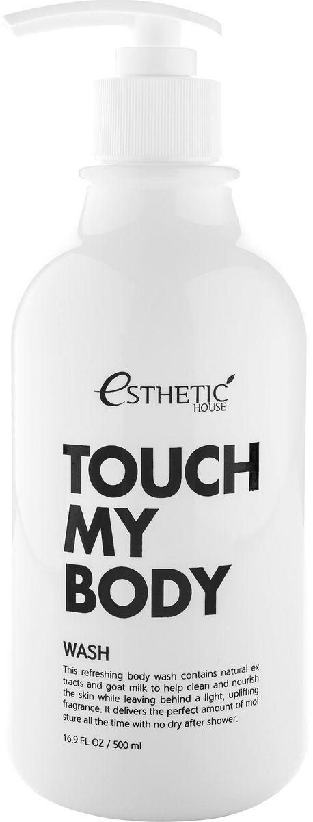 Гель для душа Esthetic House Touch My Body, с козьим молоком, 500 мл