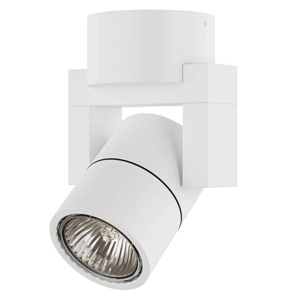 Накладной светильник Lightstar 051046, GU10, 50 Вт светильник donolux sa1541 sa1543 alu