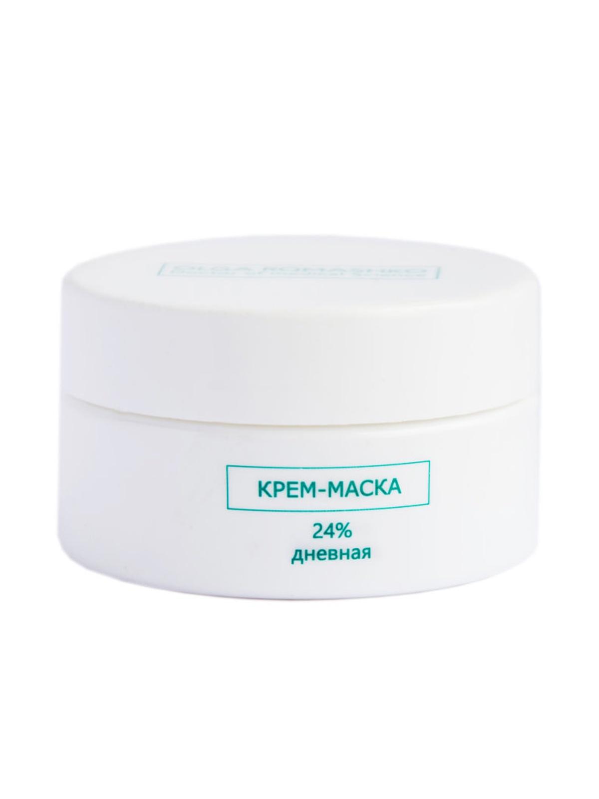 Крем-маска 24% Нежная, тающая текстура позволяет использовать эту маску для дневного...