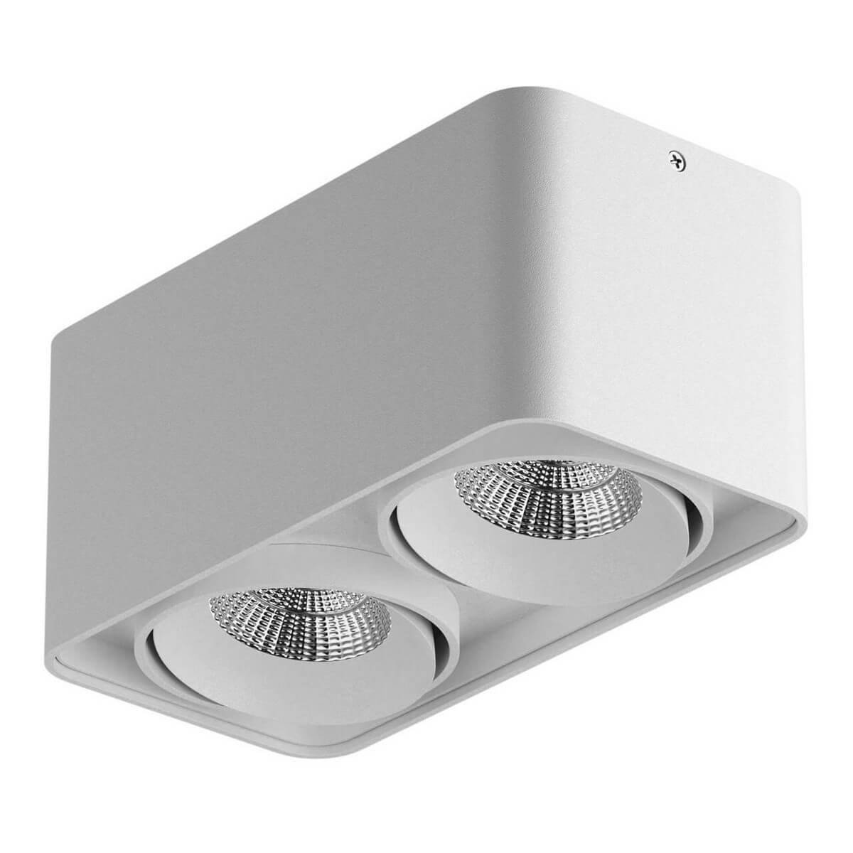 Накладной светильник Lightstar 052126, LED, 10 Вт lightstar lightstar g5 3 3w 4200k 940904