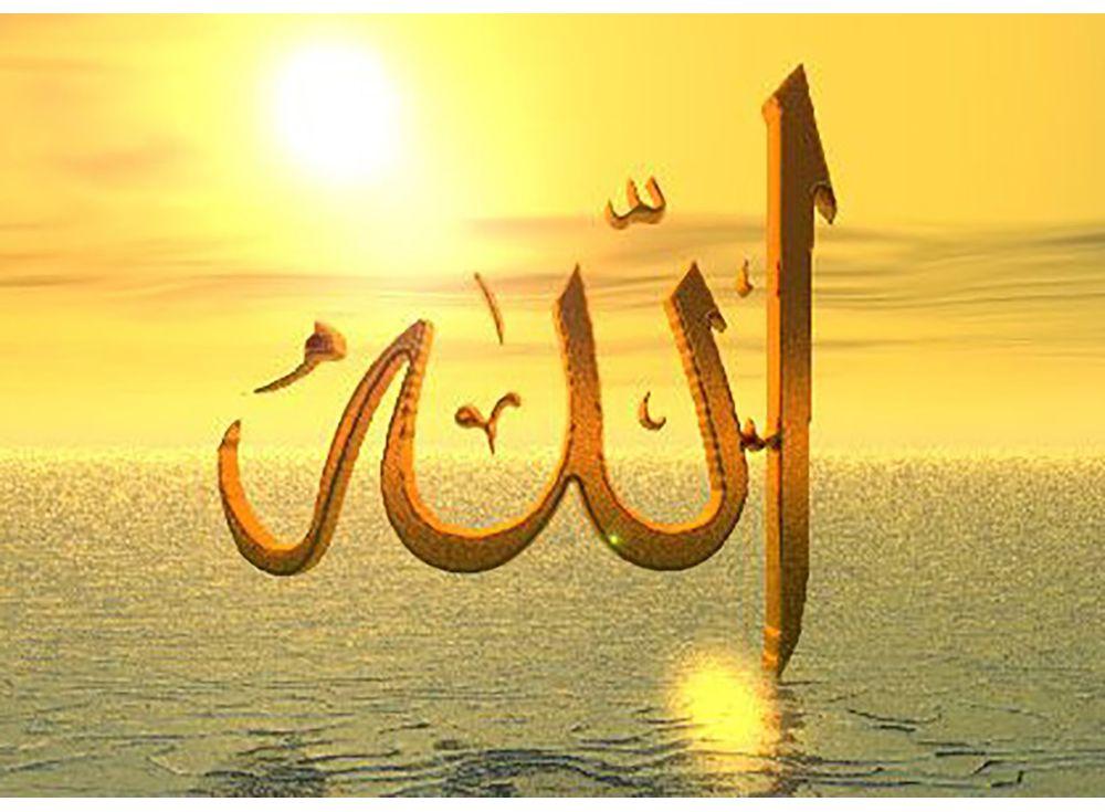 Дню, открытка на арабском языке-с днем рождения