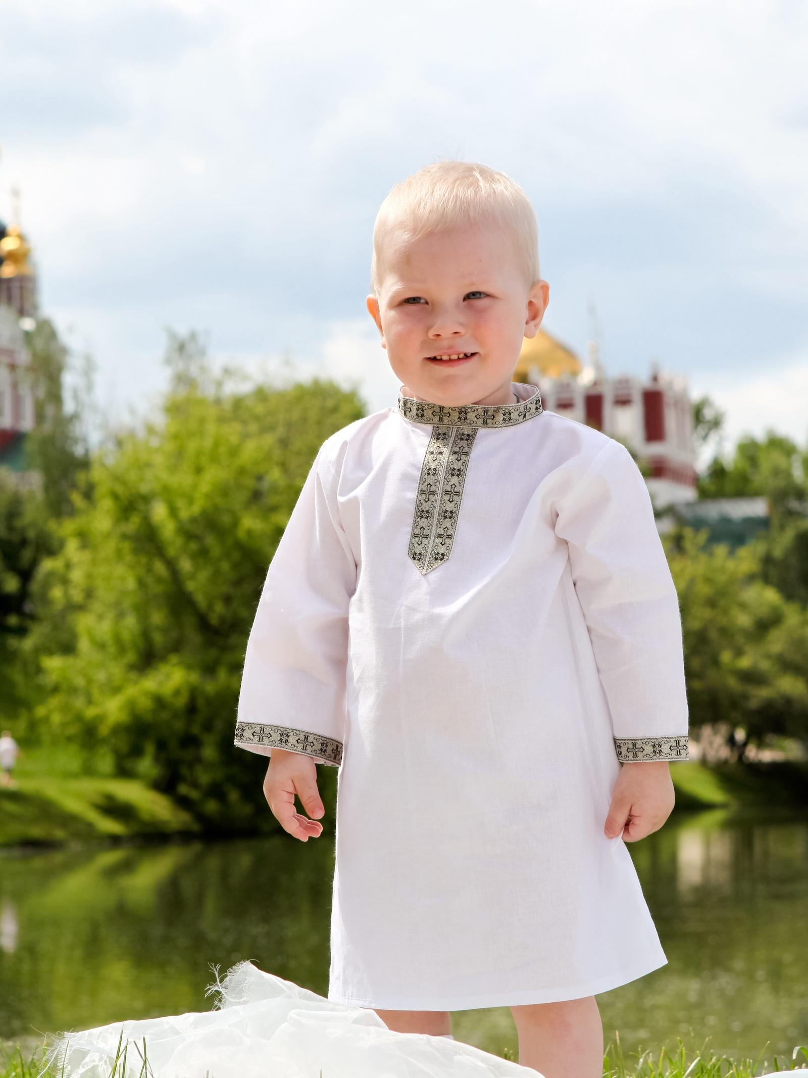 Крестильная рубашка Святополье