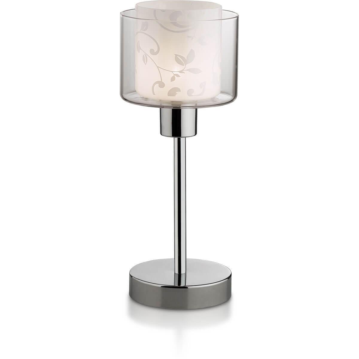 Настольный светильник Odeon Light 2210/1T, G9, 40 Вт