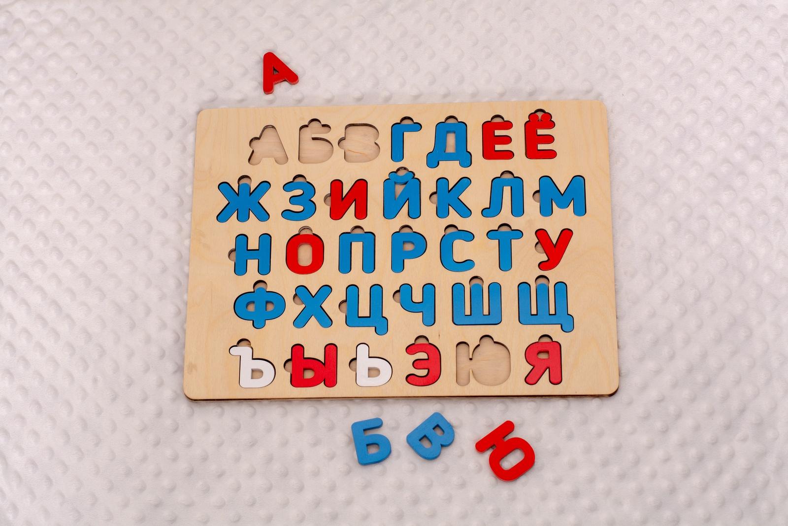 Сортер азбука