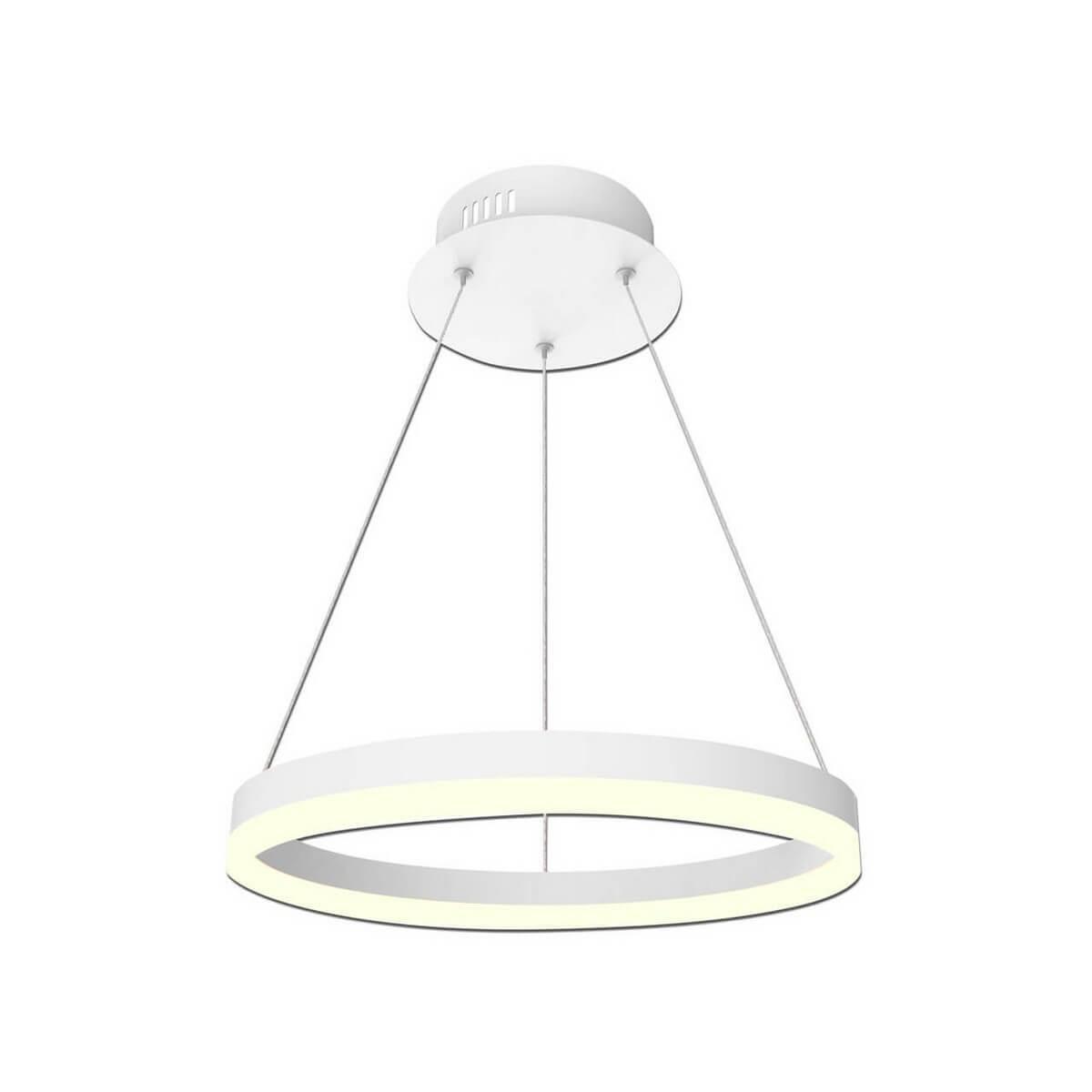 Подвесной светильник Kink Light 08212,01E, LED, 20 Вт kink light подвесной светодиодный светильник kink light парете 08725 2