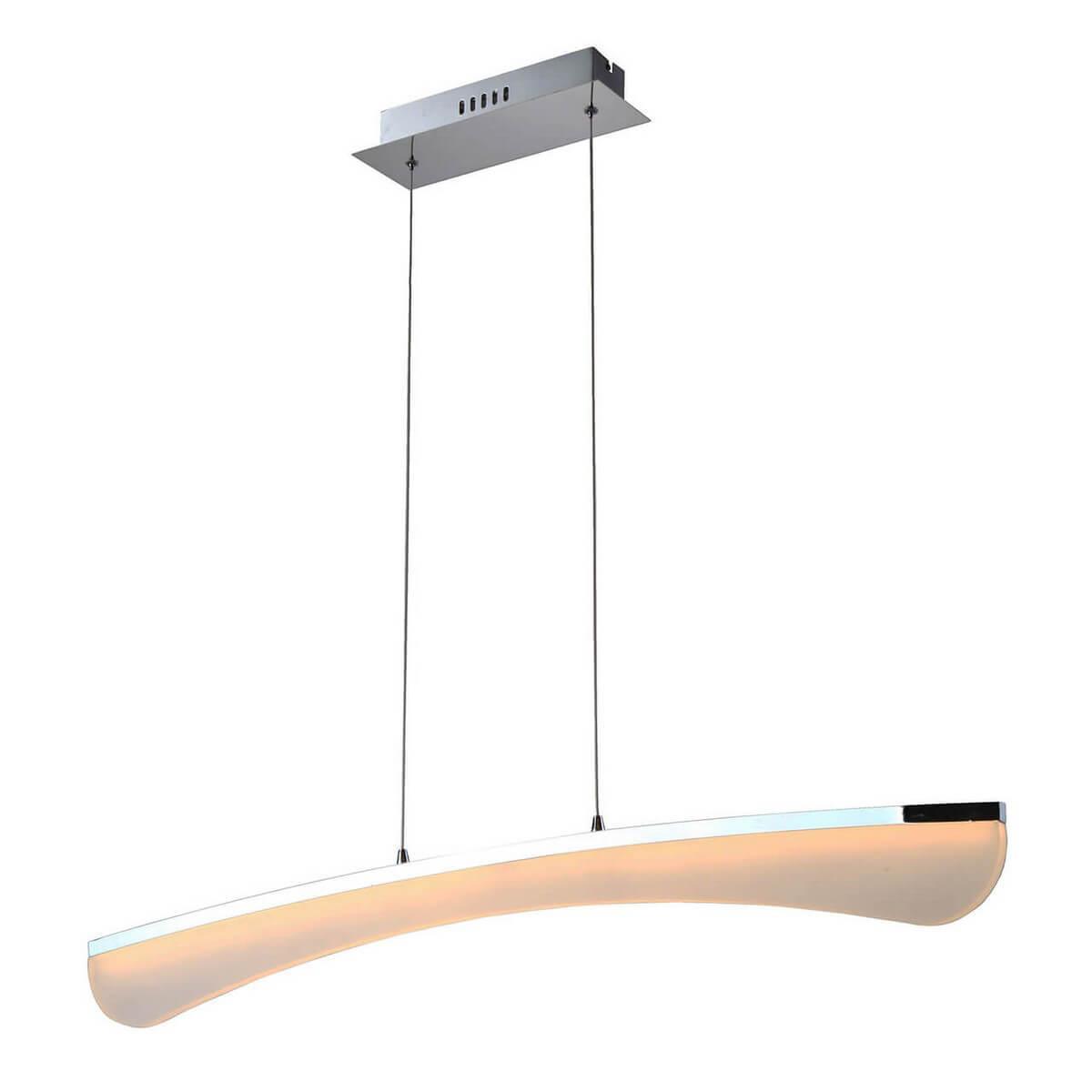 Подвесной светильник Kink Light 08000, LED, 20 Вт kink light подвесной светодиодный светильник kink light парете 08725 2