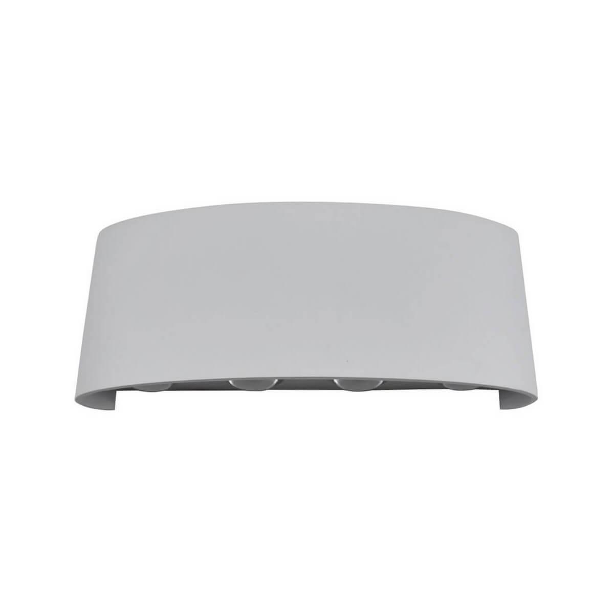 все цены на Уличный светильник Kink Light 08573,01, LED онлайн