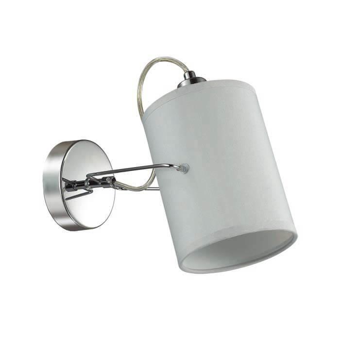 цена Спот Lumion 3522/1W, E14, 40 Вт в интернет-магазинах