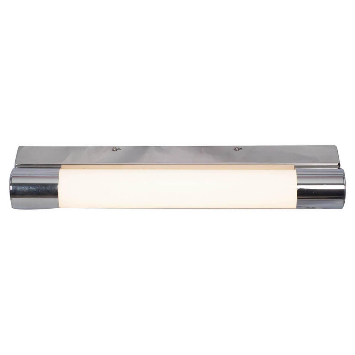 Настенный светильник Lussole LSP-9966, LED, 8 Вт настенный светильник lussole lsp 8017 черный