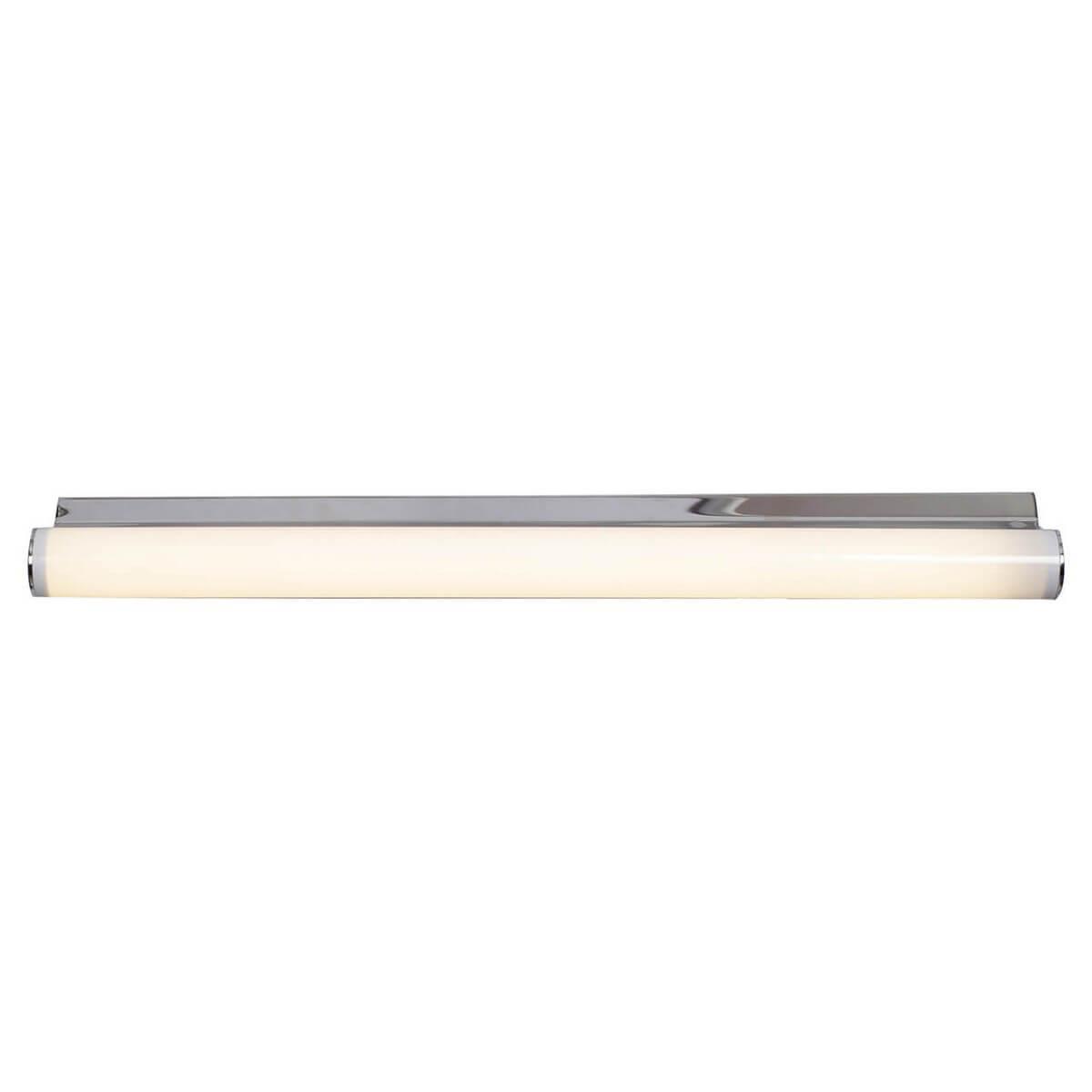 Настенный светильник Lussole LSP-9967, LED, 12 Вт настенный светильник lussole lsp 8017 черный