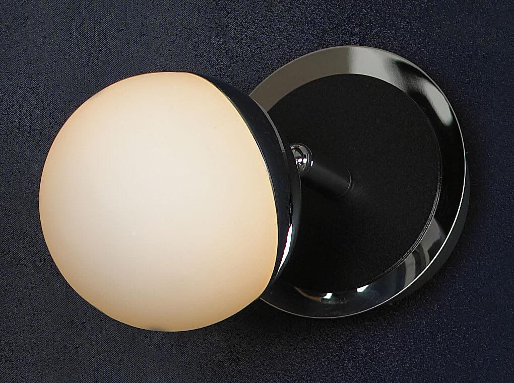Спот Lussole LSX-4901-01, G9, 40 Вт все цены