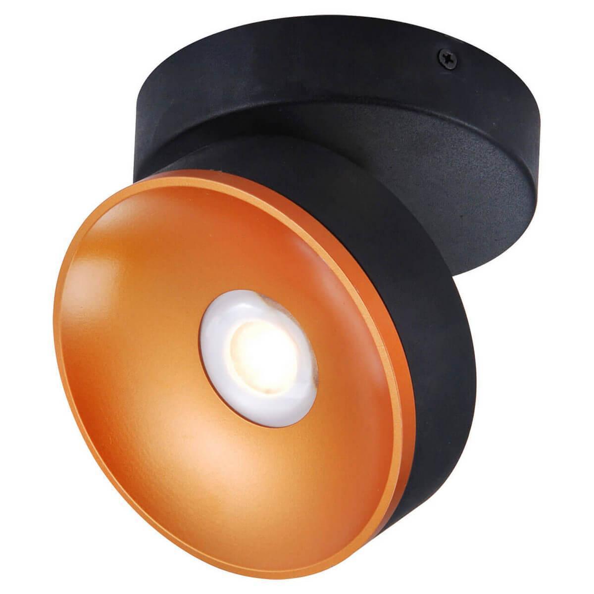 Спот Lussole LOFT LSP-8017, LED, 5 Вт настенный светильник lussole lsp 8017 черный