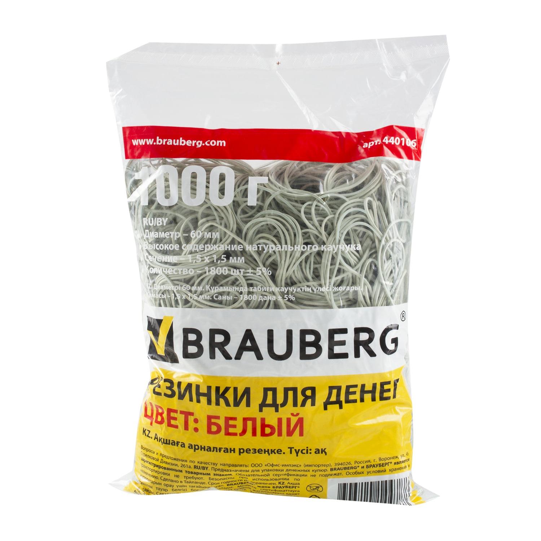 Резинки банковские универсальные, BRAUBERG 1000 г, диаметр 60 мм, белые