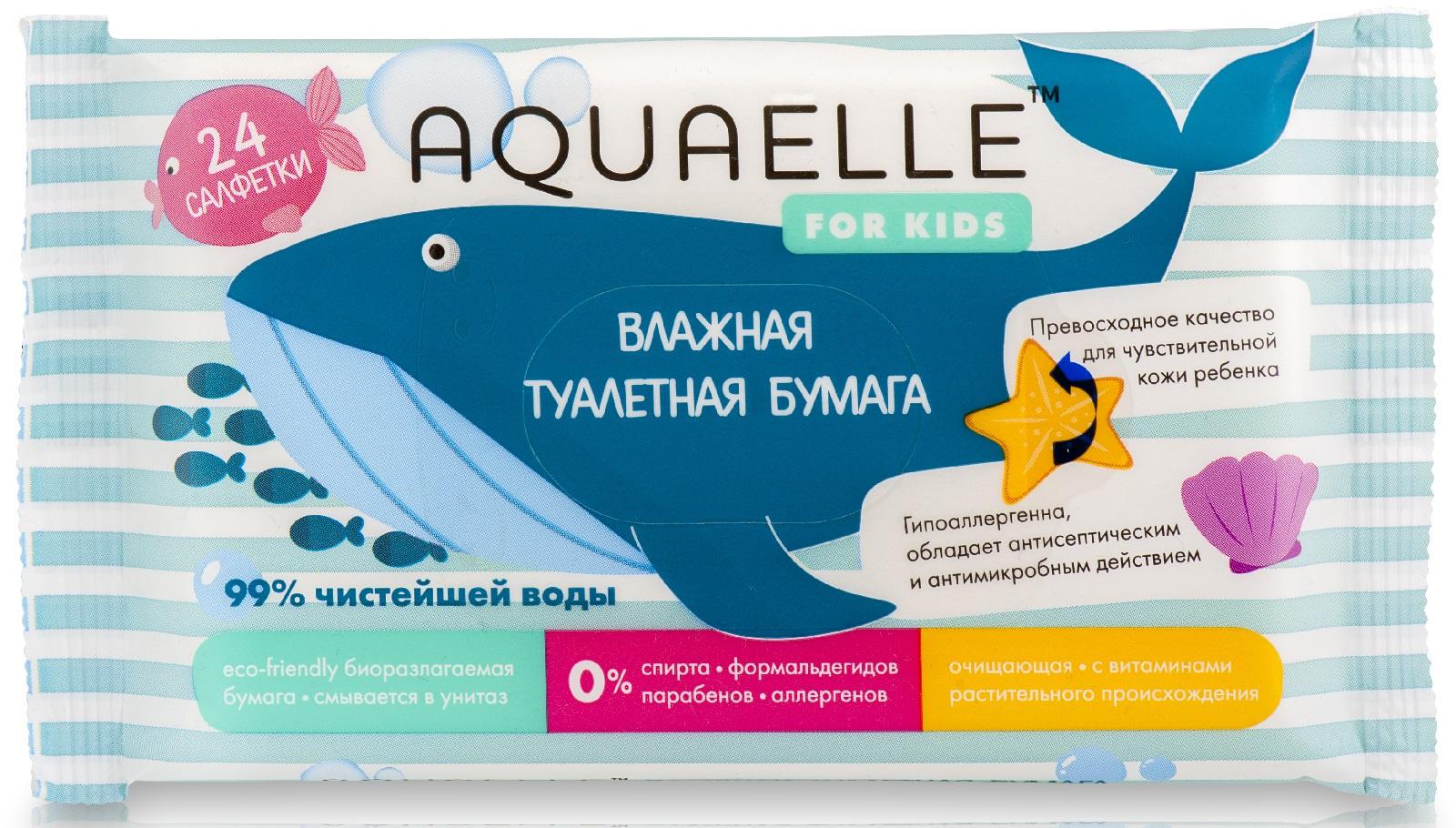 Влажная детская туалетная бумага AQUAELLE for Kids 24 шт.