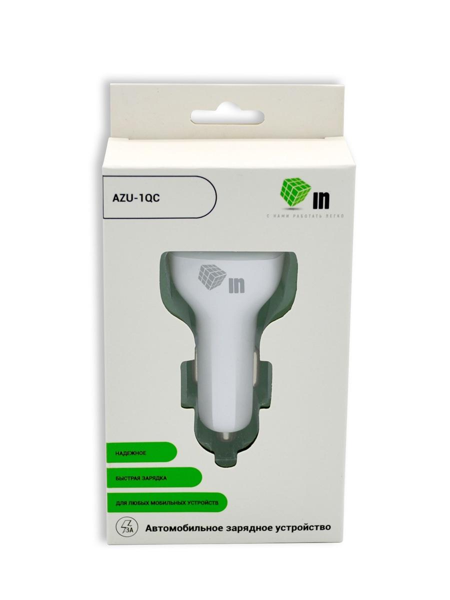Фото - Автомобильное зарядное устройство INNOVATION (AZU-1QC) 1 USB QC3.0, 2 USB 2.4A, белый автомобильное зарядное устройство partner 2 х usb 2 1 1а белый пр026560