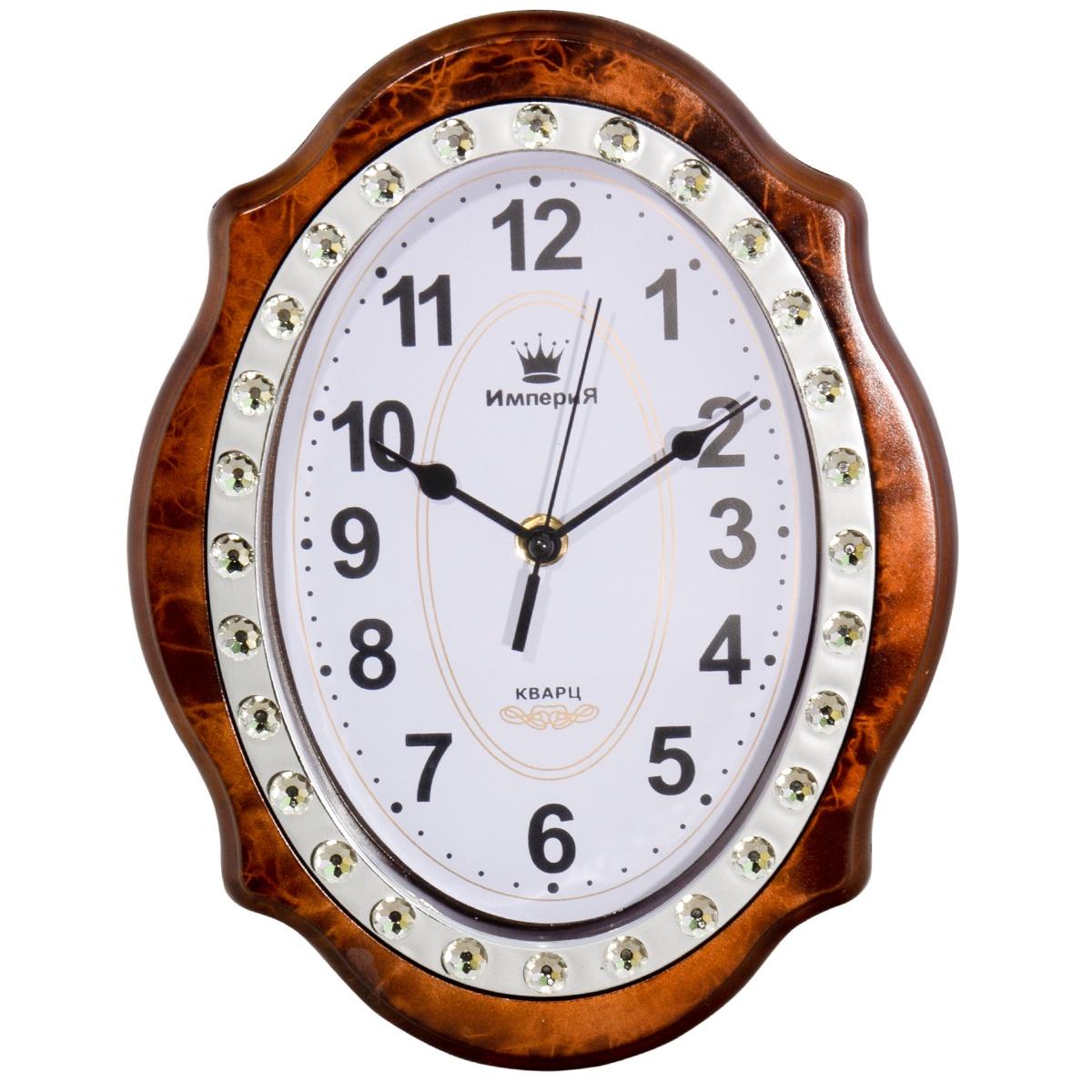 Настенные часы 4501025