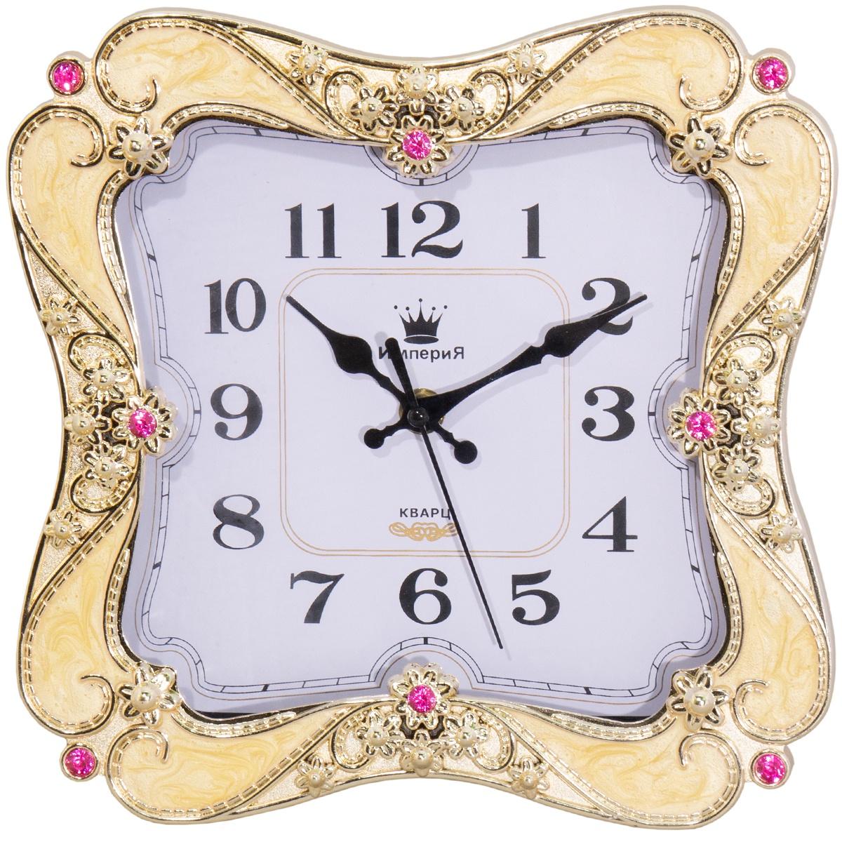 Настенные часы 4501021
