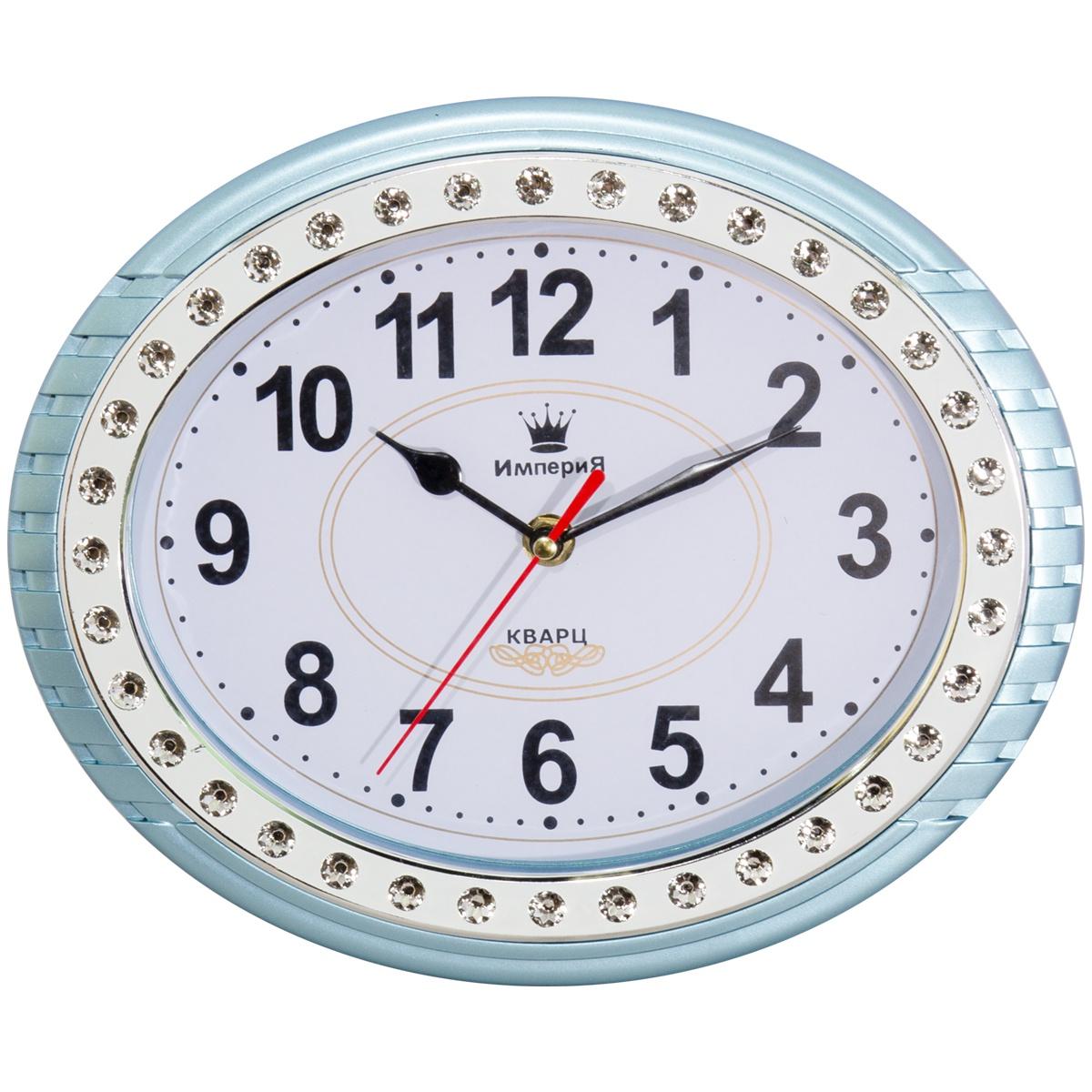 Настенные часы 4501023