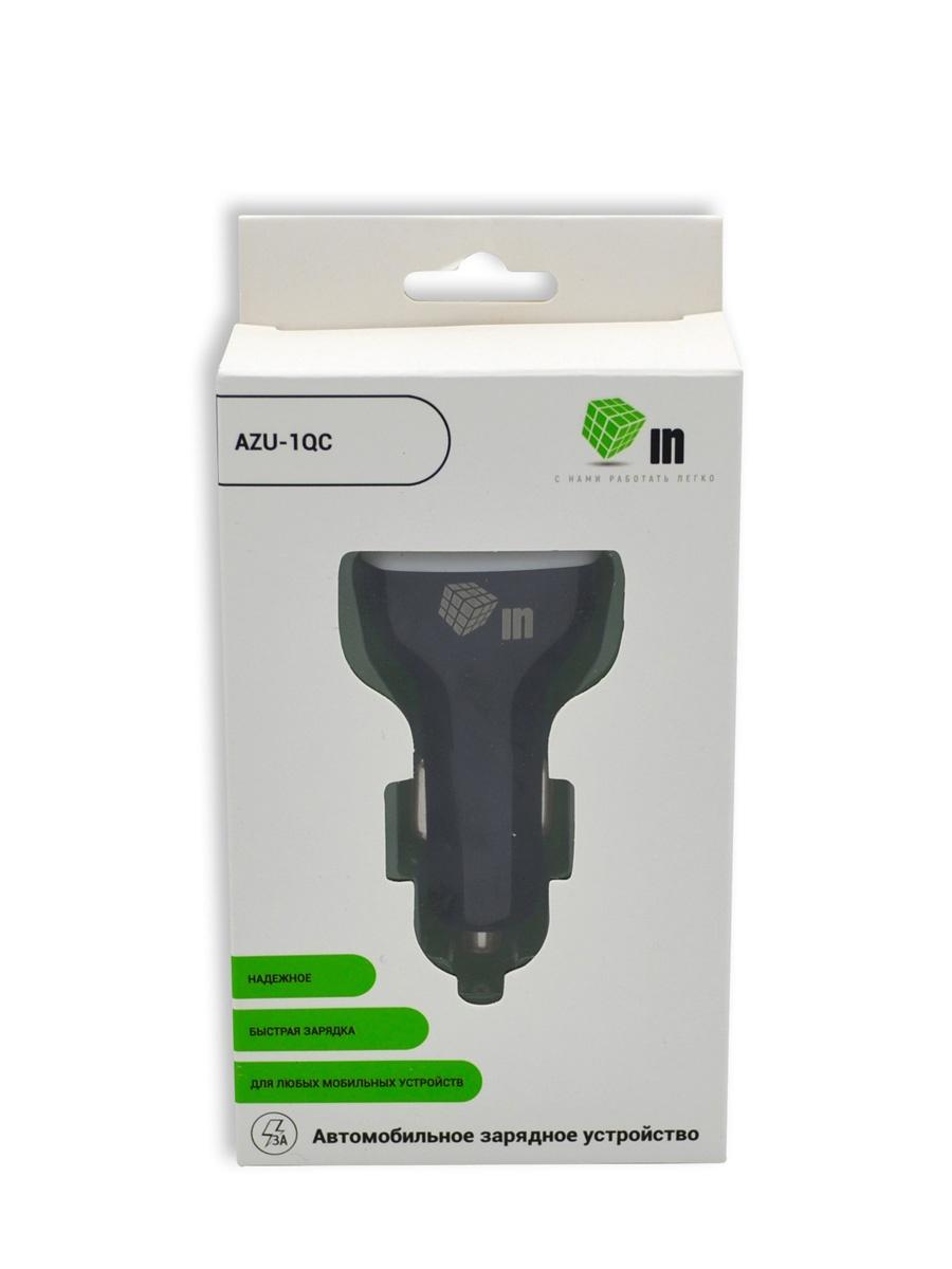 Зарядное устройство для телефона в автомобиль INNOVATION (AZU-1QC) 1 USB QC3.0, 2 USB 2.4A, черный